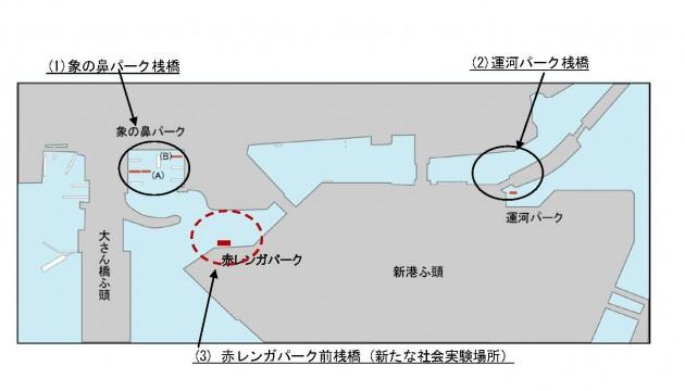 小型船舶が係留できる横浜港内の桟橋